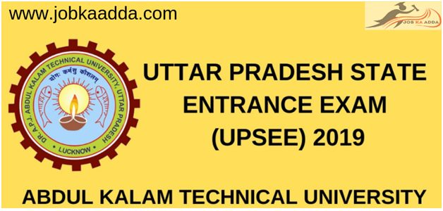 UPSEE 2019- Application form, Exam Date,Syllabus and Exam Centres