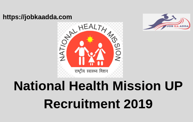 National Health Mission UP Recruitment 2019