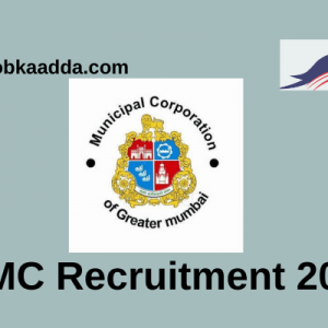 BMC Recruitment 2019