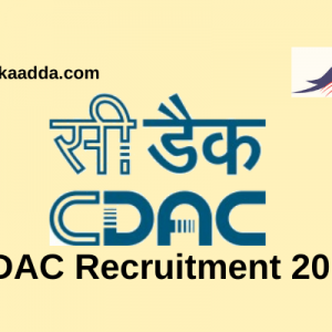 CDAC Recruitment 2019