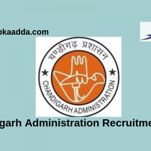 Chandigarh Administration Recruitment 2019