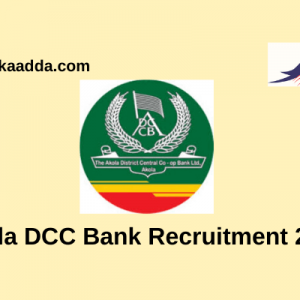 Akola DCC Bank Recruitment 2019