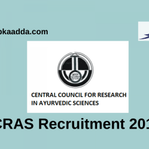 CCRAS Recruitment 2019 for UDC/LDC