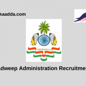 Lakshadweep Administration Recruitment 2019