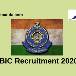 CBIC Recruitment 2020