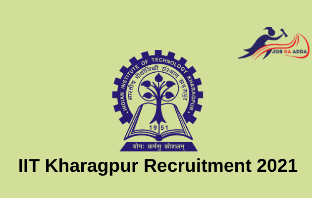 IIT Kharagpur Recruitment 2021 | Professional/Industrial Trainees | West Bengal