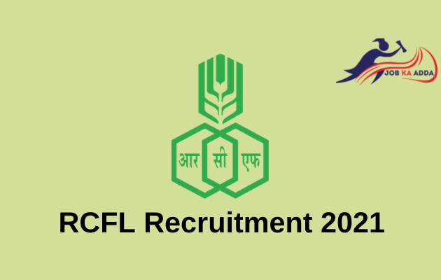 RCFL Recruitment 2021 apply online for Operator | 50 Posts