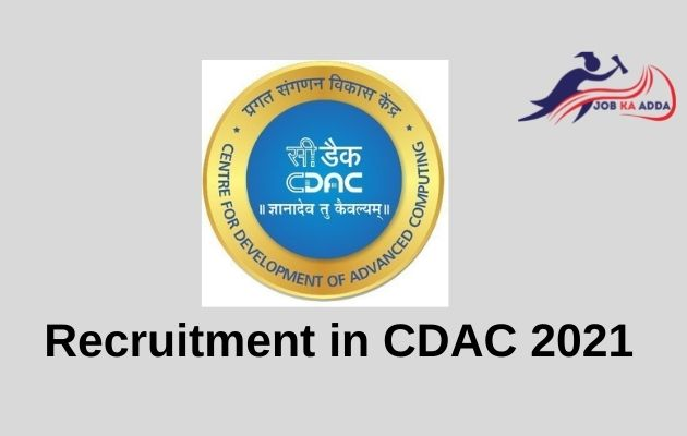 Recruitment in CDAC 2021 for Project Engineer | Patna